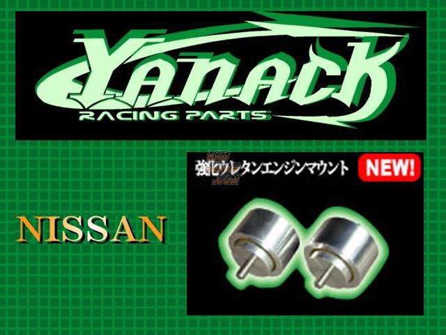 Yanack Reinforced Urethane Engine Mount - S15