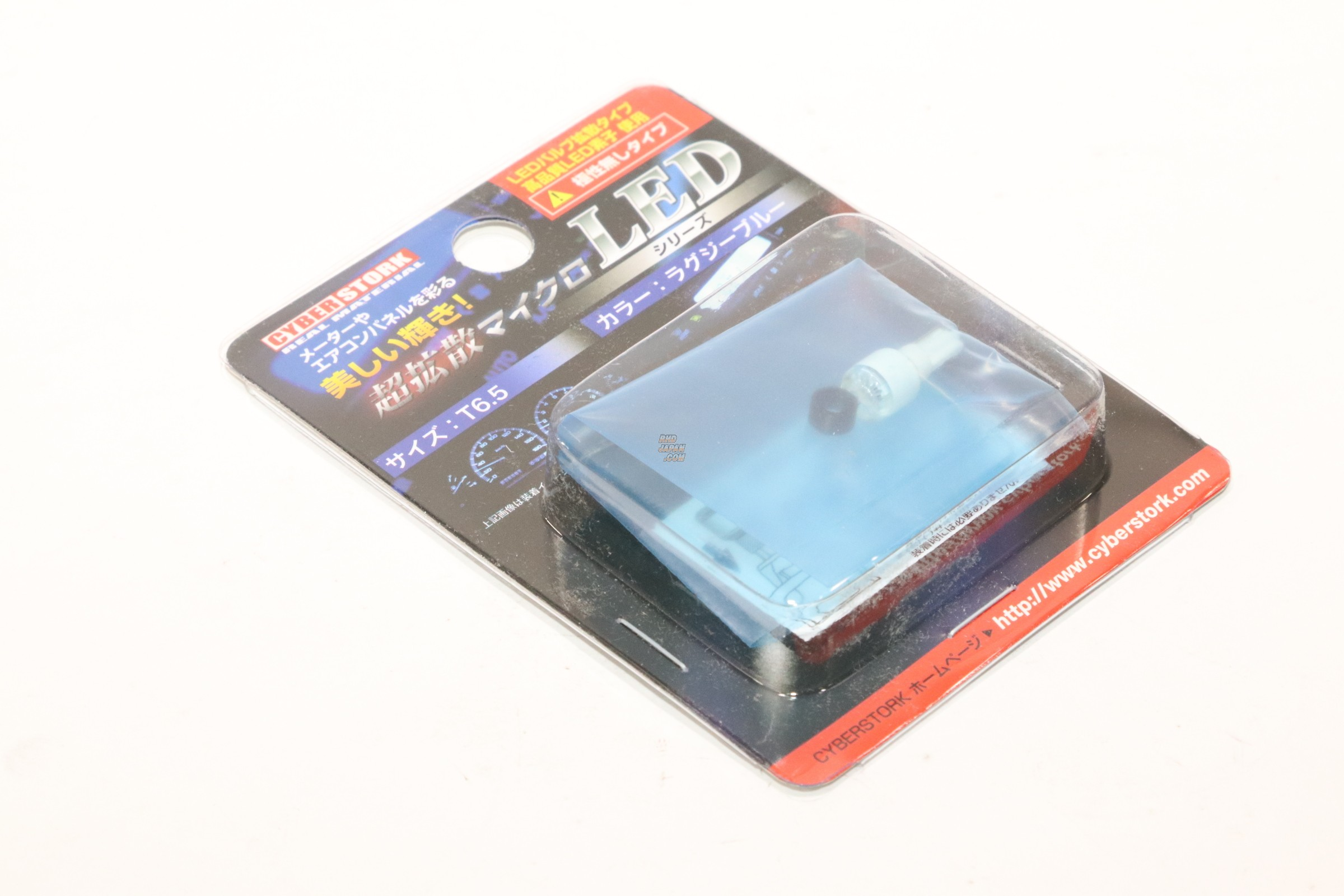 Cyber Stork Micro LED Bulb Gauge Cluster Meter - T6.5 Luxury Blue