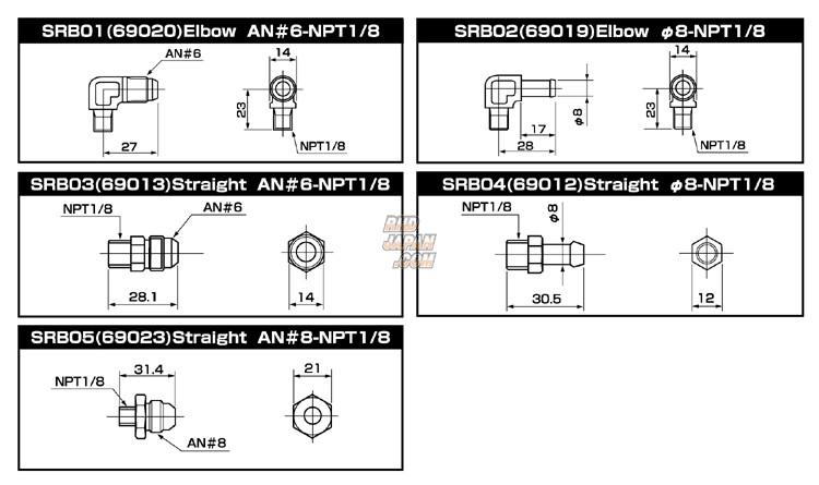 Sard Fuel Pressure Regulator Adapter Nipple - Elbow 8mm