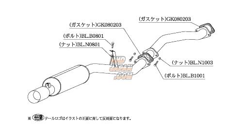 Kakimoto Racing Exhaust Muffler Replacement Nut - N1003