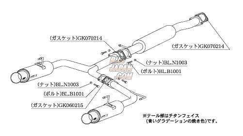 Kakimoto Racing Exhaust Muffler Replacement Gasket - 070214