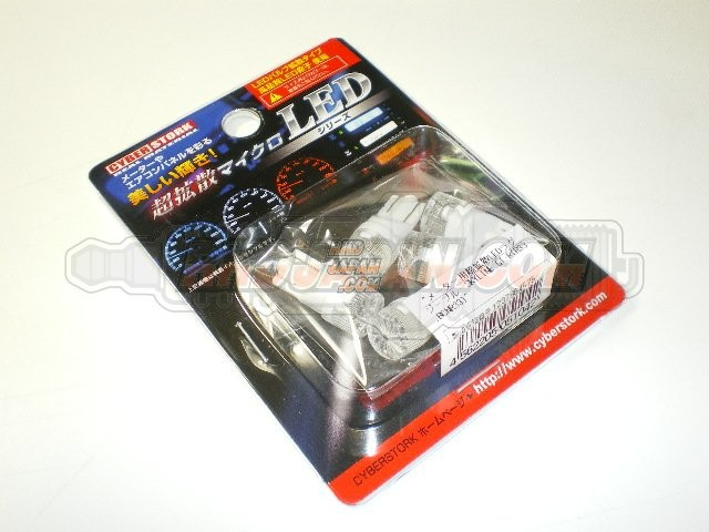 Cyber Stork Micro LED Bulb Gauge - T4 M American Red