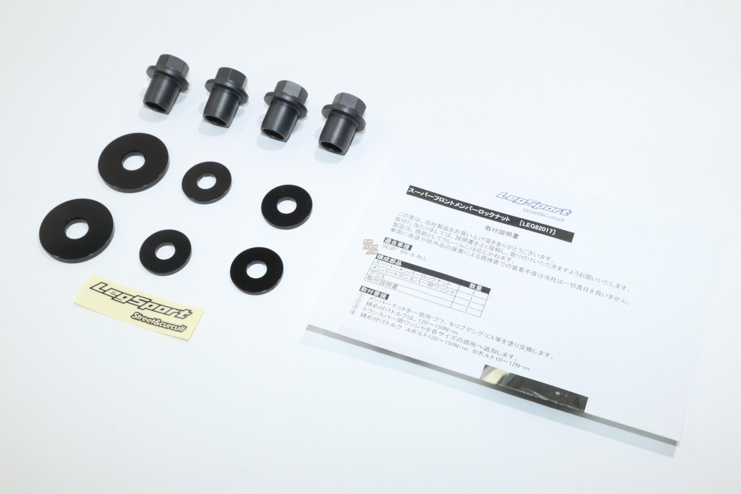 Leg Motorsport Hi-Spec Series Super Front Member Lock Nut Set - RX-8 SE3P