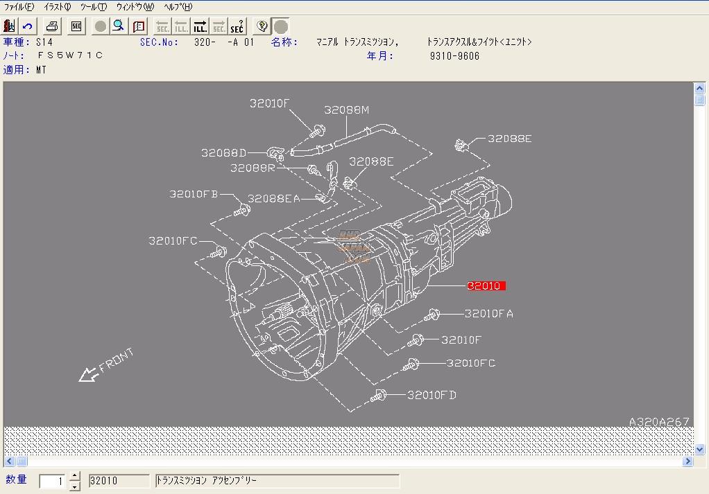 Nissan OEM Manual Transmission 5-Sd - SR20DET on