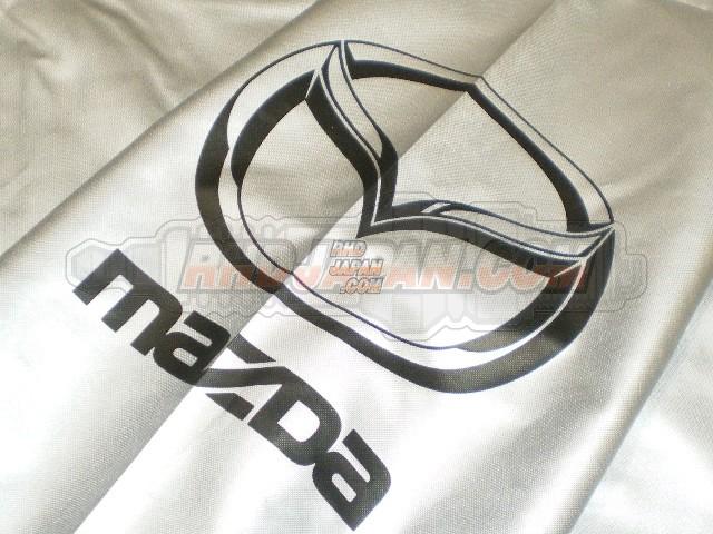 Mazda OEM Car Body Cover - FD3S Kouki