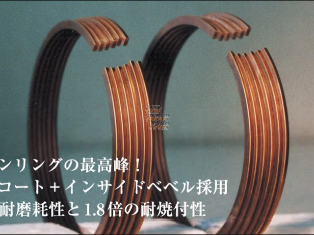 Kameari SPL Piston Ring Set L6 Titanium Coating 89.0 - FX XL500