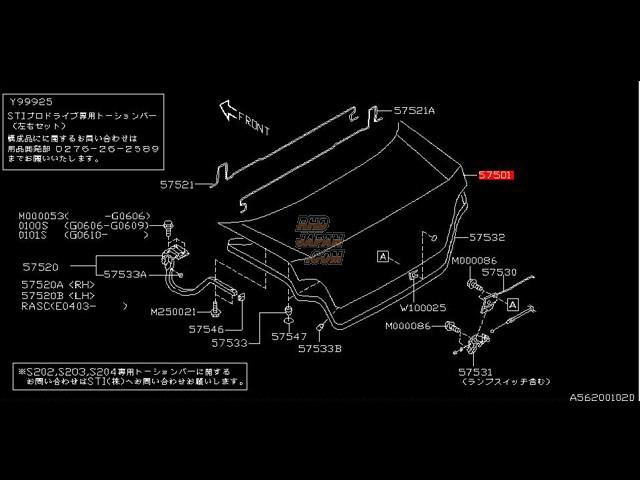Subaru OEM Complete Trunk Lid FE120 GDB