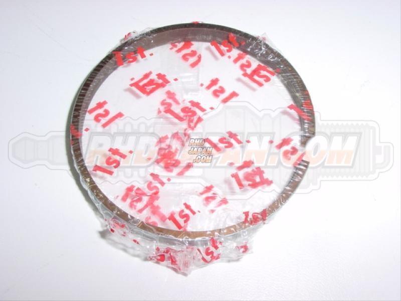 Nissan OEM Piston Ring Set 21U00 1.00mm OS - R33