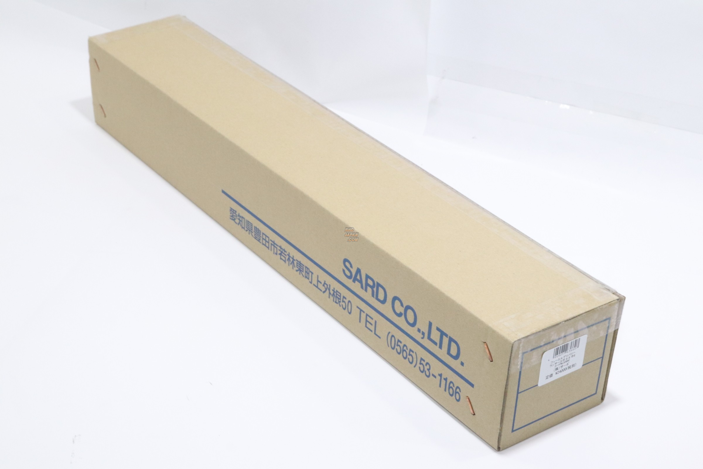 Sard Fuel Rail Delivery Pipe 8mm - CN9A CP9A CT9A