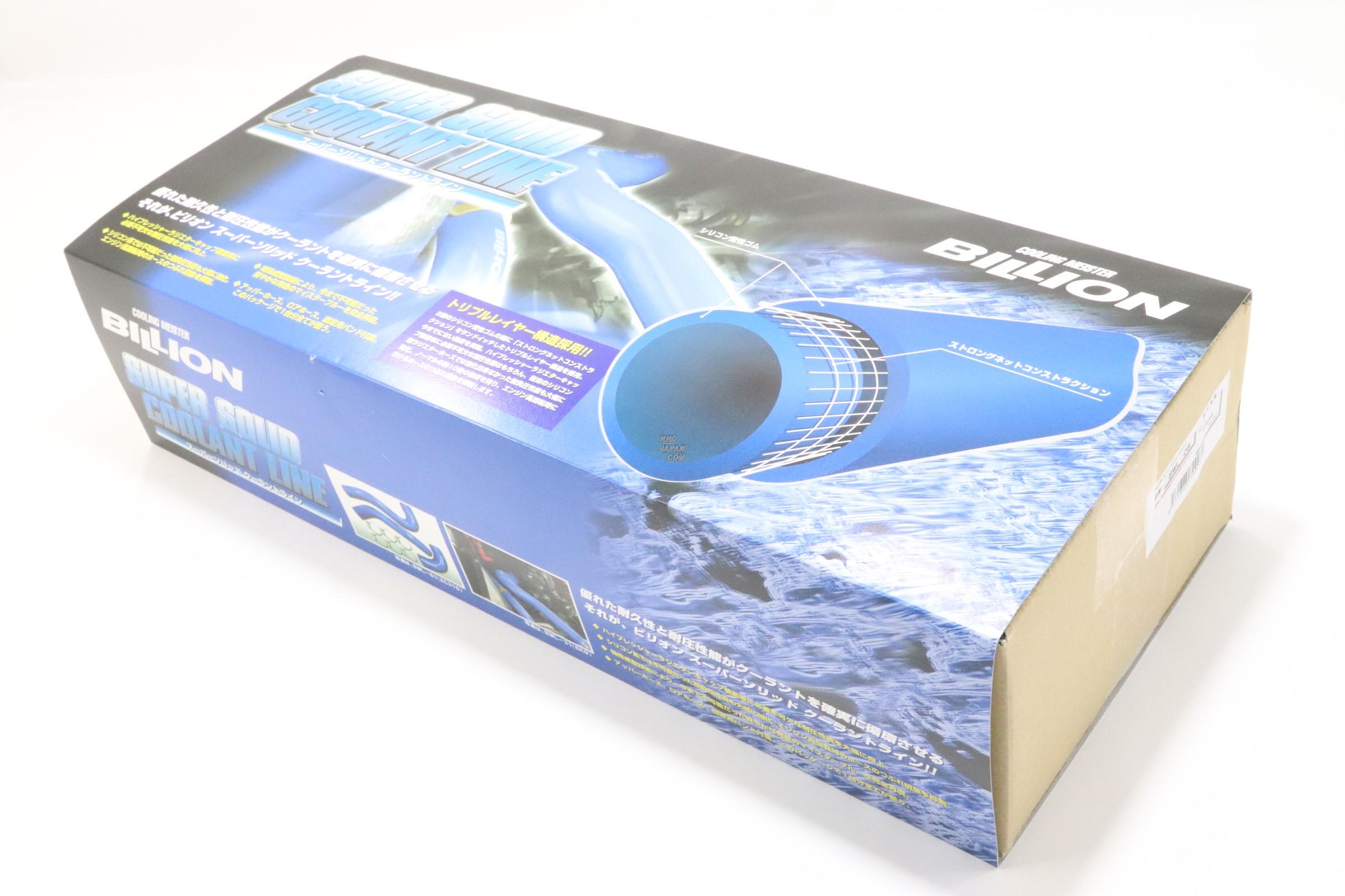 Billion Super Solid Coolant Line Set - BE5 BH5 Kouki