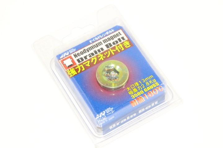 Billion Super Solid Coolant Line Set - CT9A Evo VIII