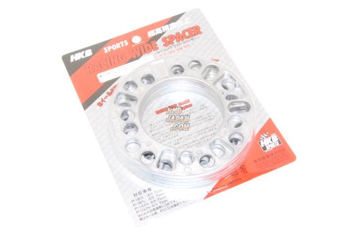 HKB Wide Tread Wheel Spacers 5mm