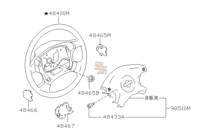 Nissan OEM Side Steering Lid Right - 48465M