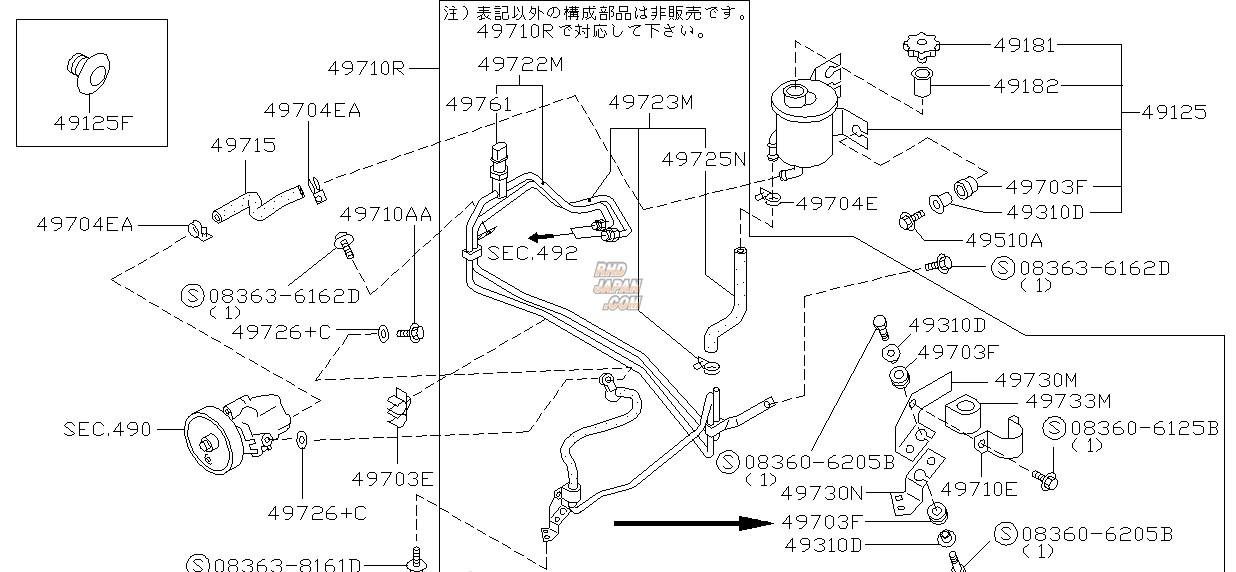Nissan OEM Pump To Reservoir Tank Hose - BNR32