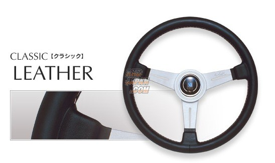 NARDI Classic Steering Wheel Smooth Leather - 380mm Silver Spoke
