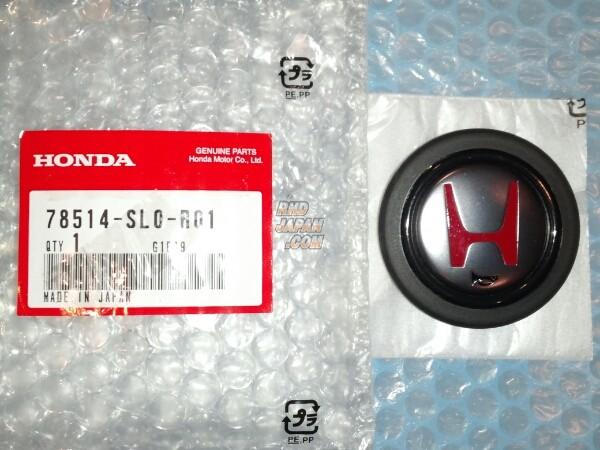 Honda OEM Horn Button