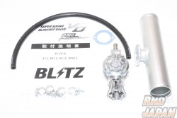 Blitz Super Sound Blow Off Valve VD Release Type - RS13 RPS13 S13 PS13
