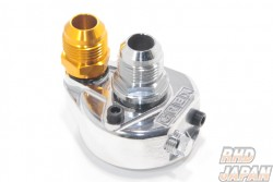 Trust GReddy Grex Engine Oil Block Adapter - Type G AN8