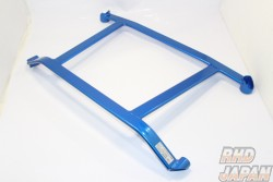CUSCO Front Lower Arm Bar Version II - HT81S
