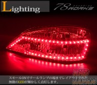 78 Works LED Tail Lamp Version 3 Red Smoke - S15