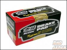 Mugen Type S Rear Brake Pads - GK5 Type RS