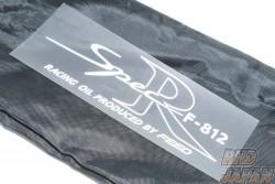 Fujita Engineering FEED Spec R Sticker - Silver