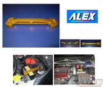 Alex Motorsports Aluminum Battery Stay 3850 - For 17x23cm