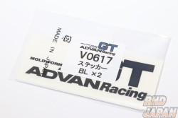 YOKOHAMA Advan Racing GT Spoke Sticker - Dark Blue