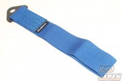 Cusco Tow Strap - Blue