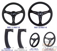 NARDI Classic Steering Wheel Deep Cone Punched Leather Sports Type Rally 2020 Limited Edition Silver Stitch - 330mm