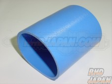 Sard Silicon Hose Straight 3Ply 65mm x 80mm