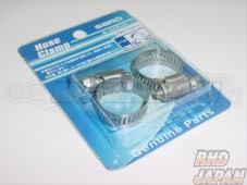 Sard Hose Clamp Set 26mm