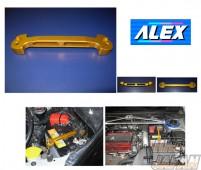 Alex Motorsports Aluminum Battery Stay 3840 - 17cm