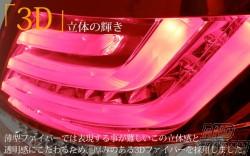 78 Works Fiber Full LED Tail Set Ver2 Smoke - Mark X GRX120 GRX125 GRX121