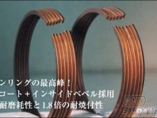 Kameari SPL Piston Ring Set L6 Titanium Coating 89.0 Forged - Racing