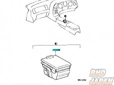 Toyota OEM Front Ash Receptacle Box - JZA80