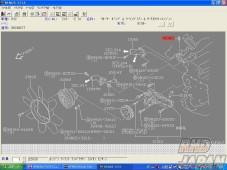 Nissan OEM Temperature Sensor 22630 - BNR32