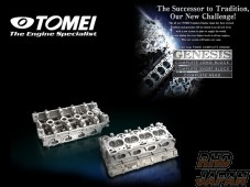 Tomei Genesis Complete Head 4G638CH - Phase 2