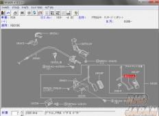 NISSAN OEM Accelerator Pedal Bushing 18014+A Skyline R34