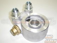 HKS Oil Cooler Kit - S Type Universal 200mm