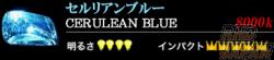 APP HID Replacement Bulb Set D4C (D4R/D4S) - 8000K Cerulean Blue