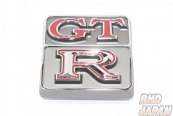 Rubber Soul GT-R Emblem Rear - Hakosuka HT