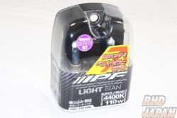 IPF Super J Beam Ti Light Bulbs - 4400K Light Titan H7