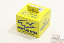 TM Square Short Type Oil Filter