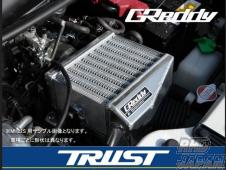 Trust GReddy Spec-K Intercooler Kit - MH22S