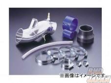 CUSCO Aluminum Suction Pipe Kit - CP9A