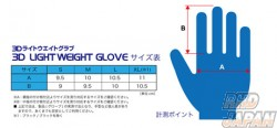 FET 3D Light Weight Gloves Red/White - S Size