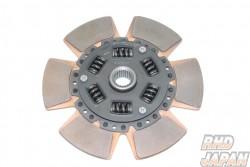 Exedy Hyper Single Clutch Disc Assembly - EF8 EF9