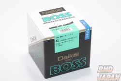 Billion Super Racing Air Funnel - Blue Aluminum 75mm