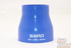 Sard Silicon Hose Reducer 60mm-80mm x 80mm